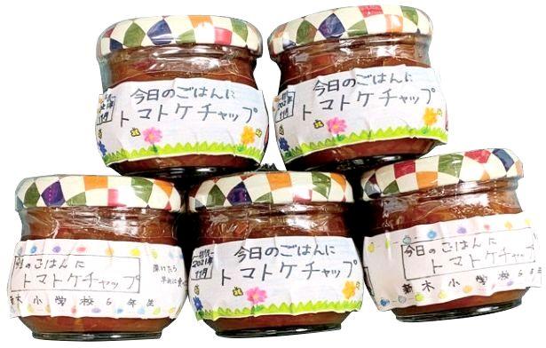 新木小学校6年の子供たちが作ったトマトケチャップ