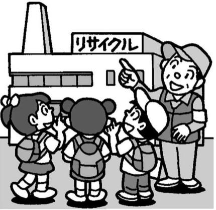 リサイクル工場で話を聞く子供たち