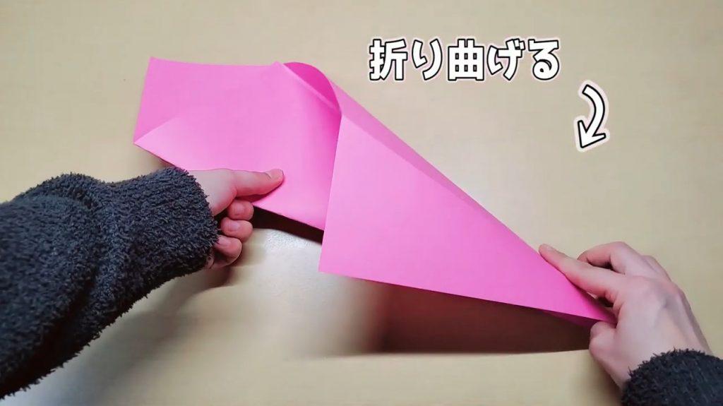 折り曲げる