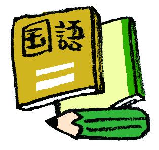 小1国語「はなのみち」指導アイデア