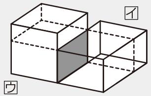 小5算数「直方体と立方体の体積」指導アイデア