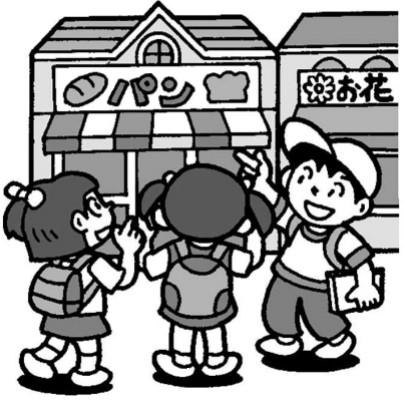 町探検でパン屋を訪れる子供たち
