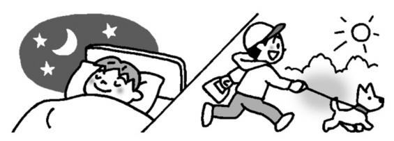 寝ている児童/犬の散歩をしている児童のイラスト
