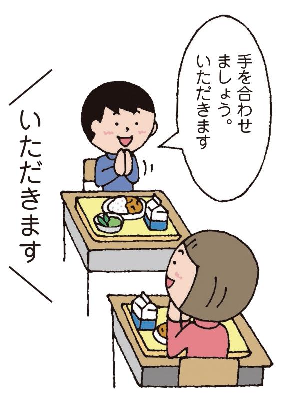 給食の様子