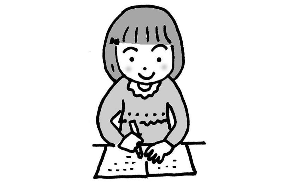 小3算数「たし算とひき算(筆算)」指導アイデア