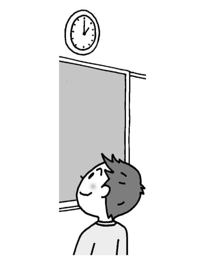 時計を見る子