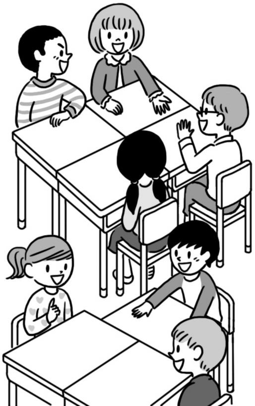 交流する子供たち