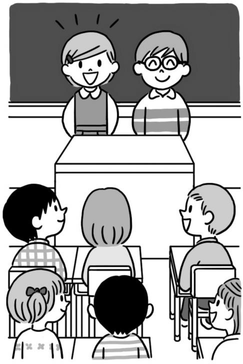 当番活動・係活動の違いを明確に!