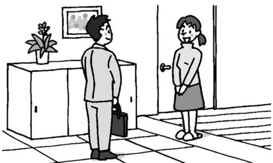 家庭訪問の実施