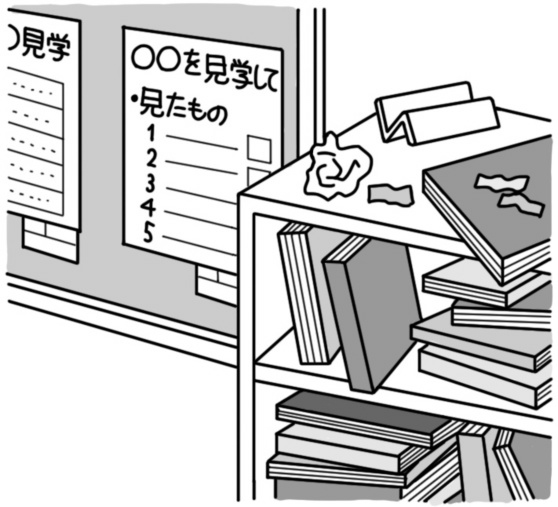 整理整頓されていない教室 誤字脱字の目立つ掲示物
