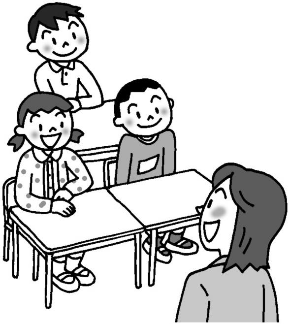 低学年の係活動のポイント