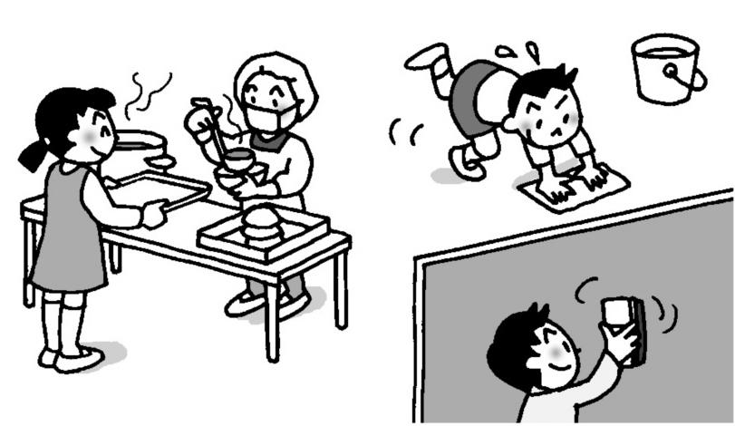 子供が進んで取り組む当番活動にするポイント