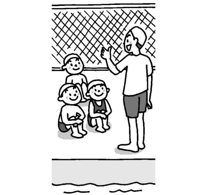 安全で楽しい水泳学習のポイント