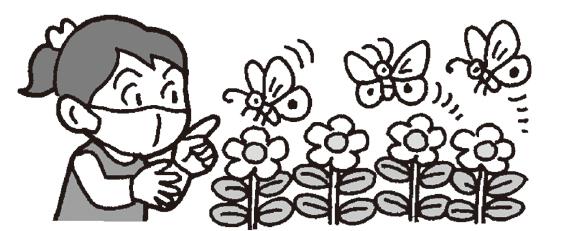 花と蝶と子