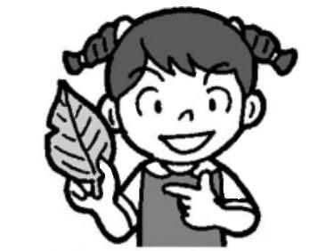 葉っぱを持つ子供