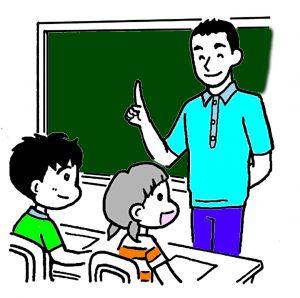 先生が2人の子どもに話している図
