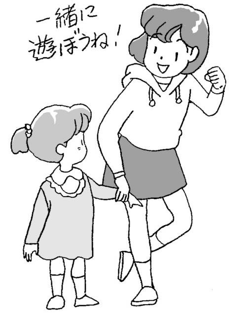 1年生と高学年の子供