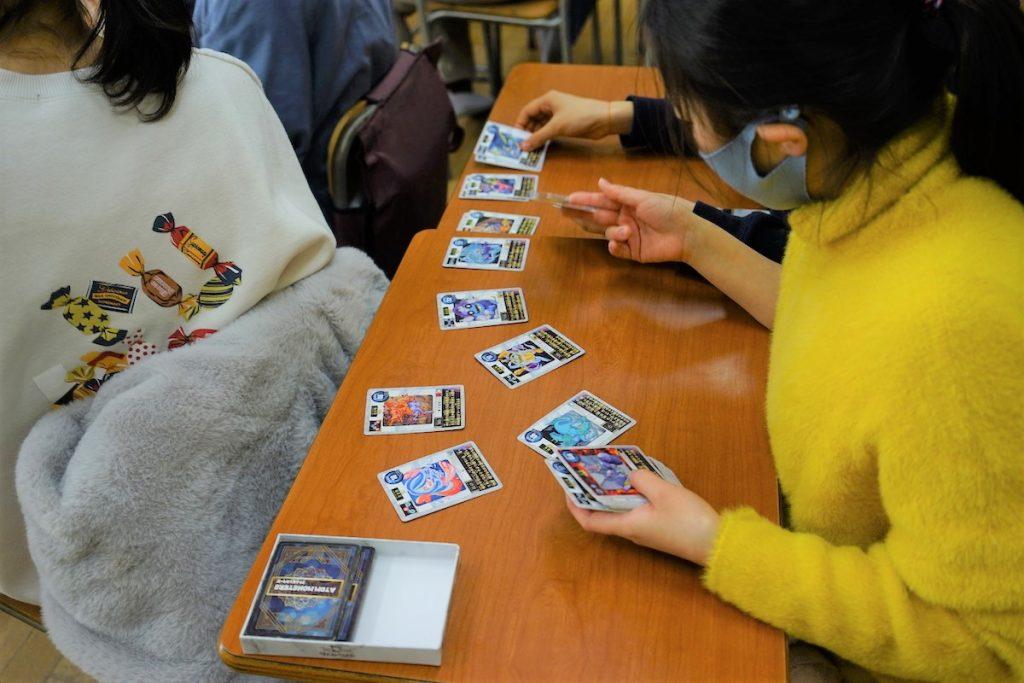 カードゲームで中学の理科を先取り