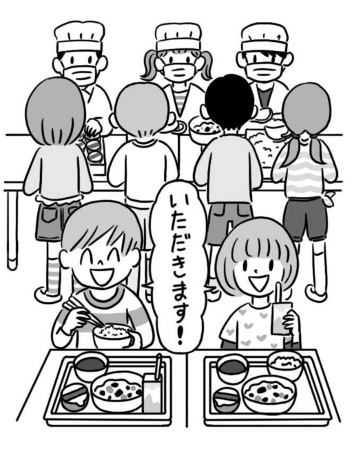 給食の時間