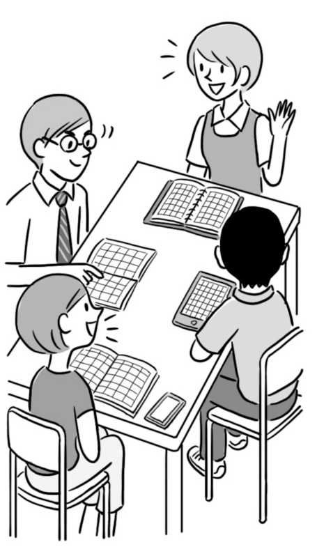 夏休み前や夏休み中に教師がやっておきたいこと 教師同士の話合い