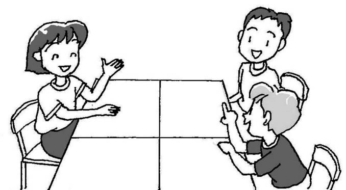 学級活動(2) 題材名:人との関わり方