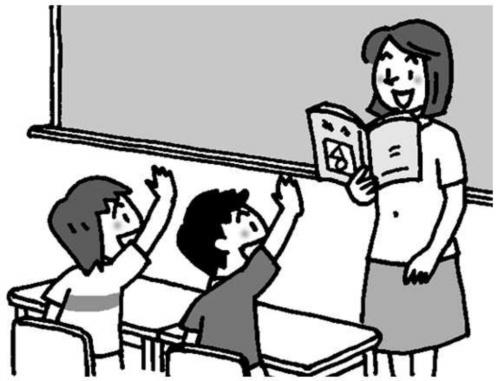 保護者が安心できる授業参観