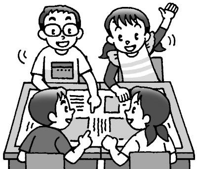 子供一人ひとりの学びにつなぐ、これからの学習評価