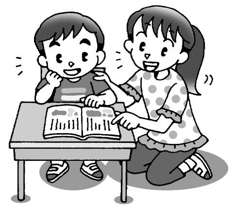 上級生から下級生への読み聞かせにおすすめの絵本紹介