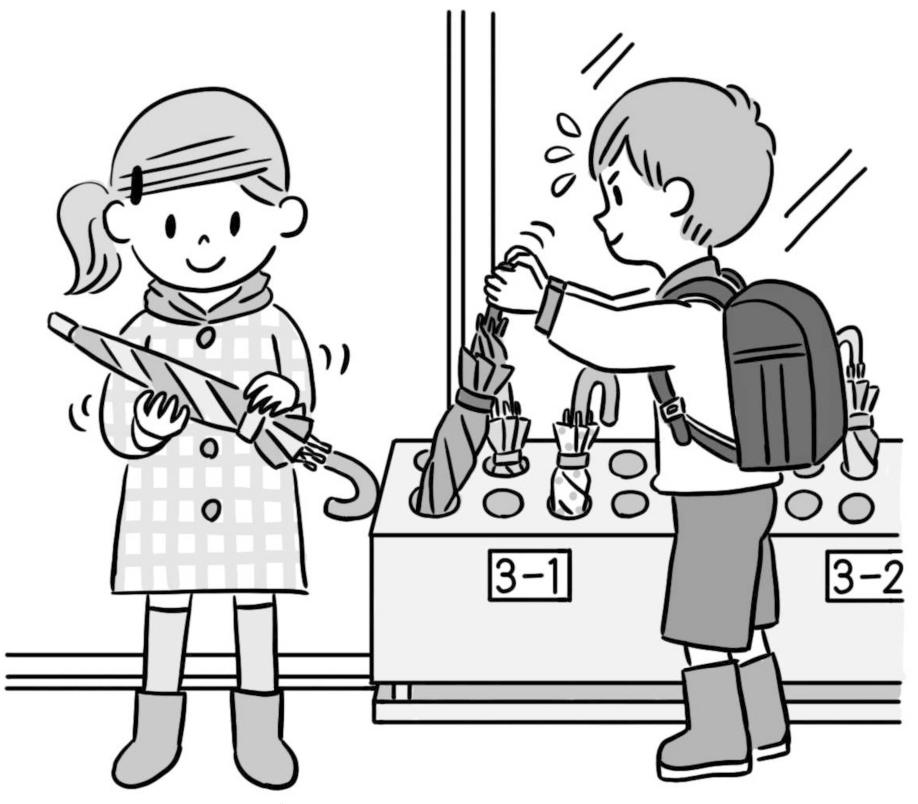 中学年の学級経営の実務と工夫【梅雨の過ごし方】