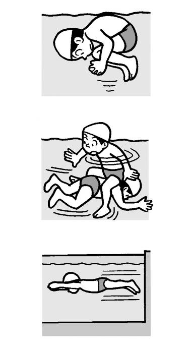 水慣れの運動