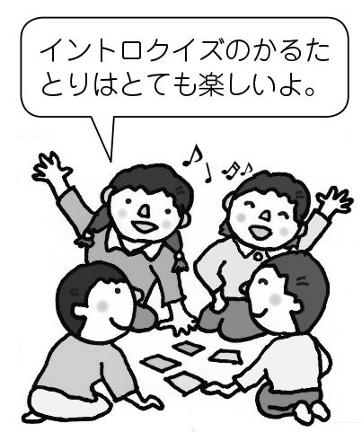 ミュージックイベント(音楽委員会)の様子