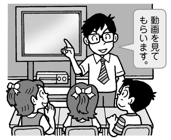 具体的に示す教師