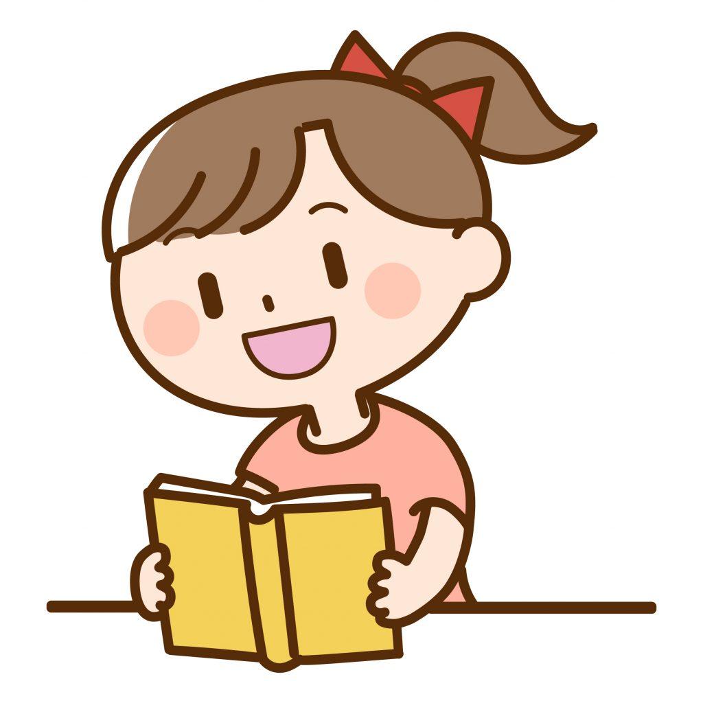小三・小四の子供へのおすすめ本8選