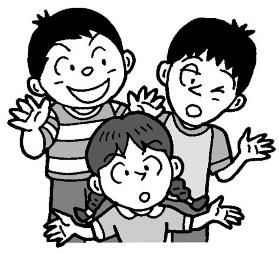 学級活動(2) 題材名 夏バテせずに健康な生活