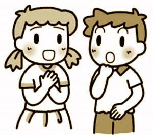 小3国語「ちいちゃんのかげおくり」指導アイデアのイメージイラスト