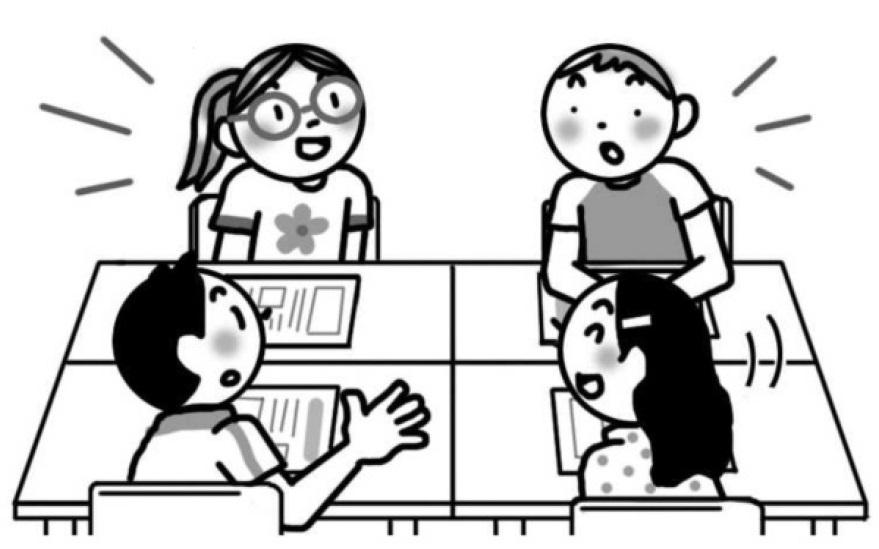 書いたものをグループで読み、感想を交流しよう