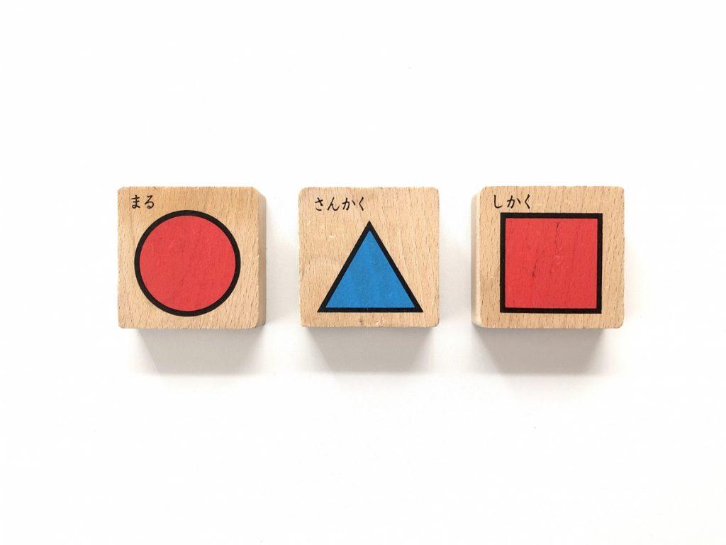 小6算数「円の面積」指導アイデア・メイン