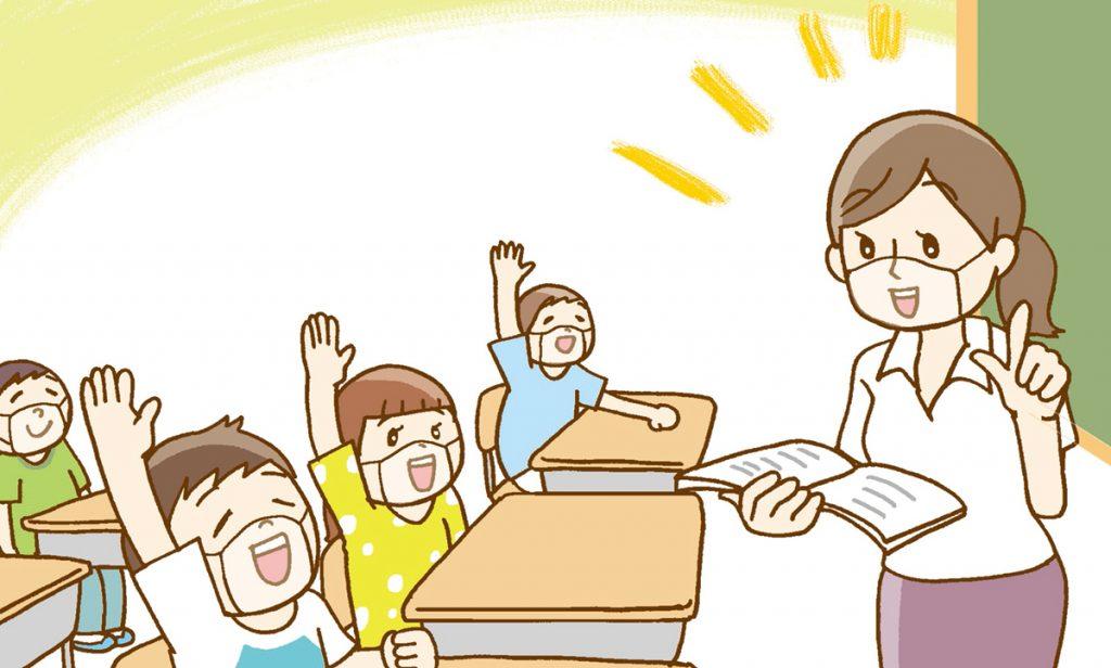 夏休み明け指導のポイントと活動アイデア