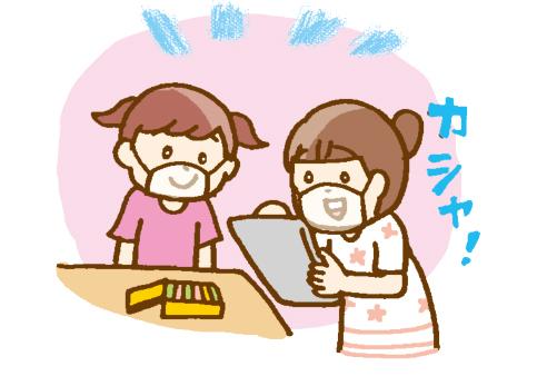 二学期はじめのスペシャル授業アイデア【小一】