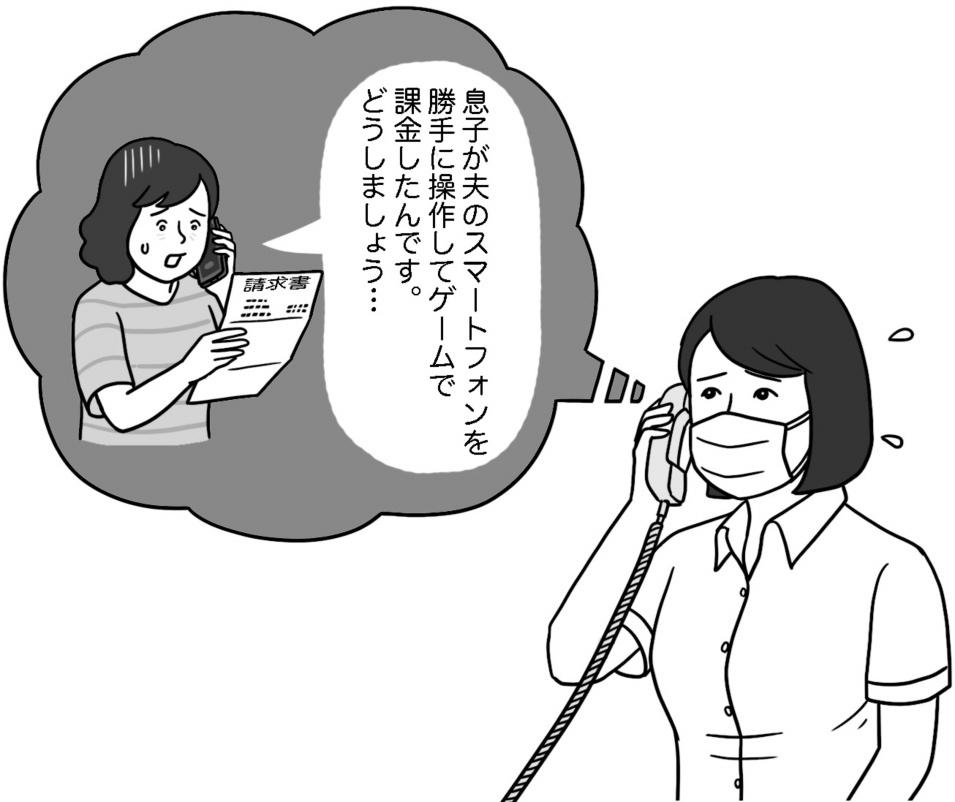 SNSトラブルを教師に電話で話す保護者