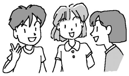 学級活動(2) 題材名 感染症の予防