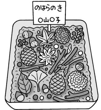 造形遊びの作品例