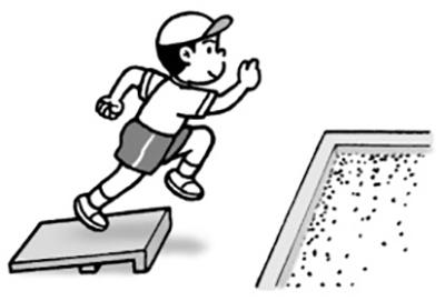 踏切り板を使った跳躍