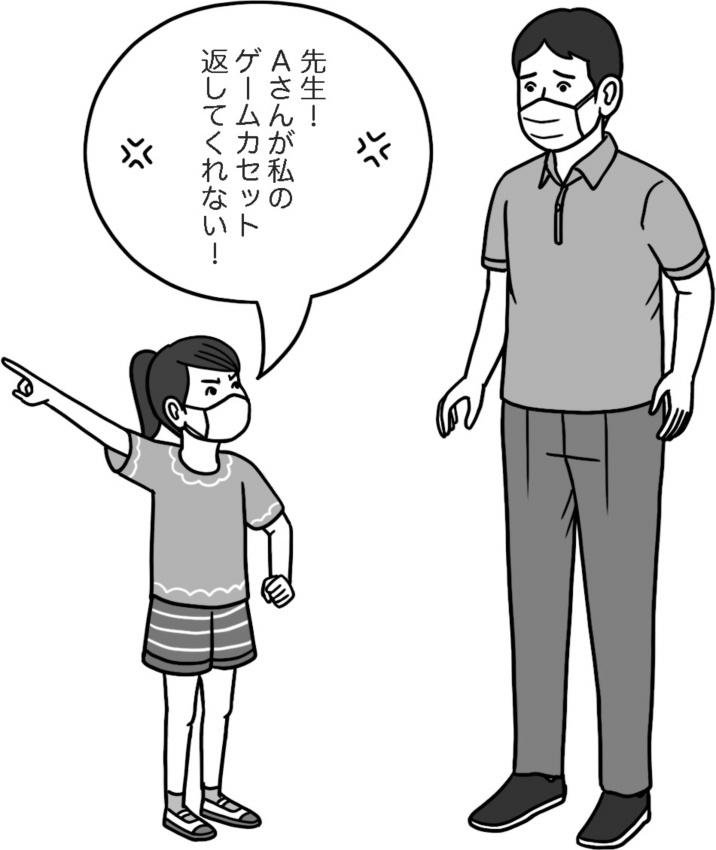子供同士のトラブル