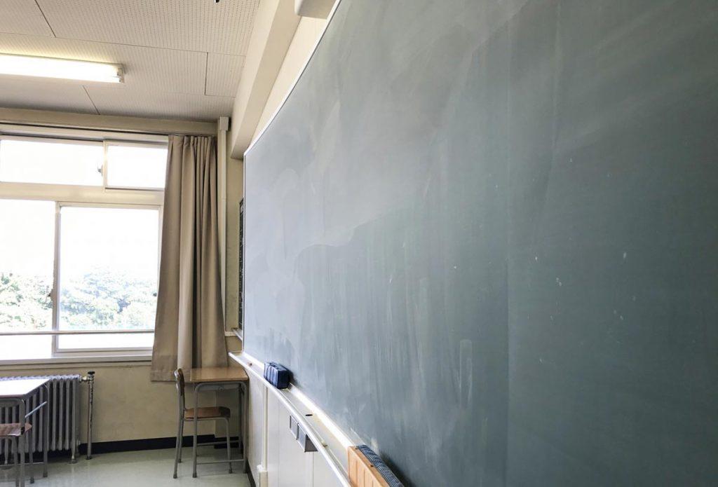 黒板のイメージ