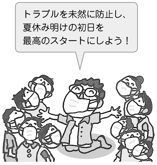 教師と子供たち