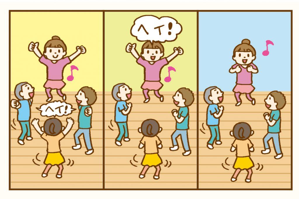 二学期はじめのスペシャル授業アイデア【小二】