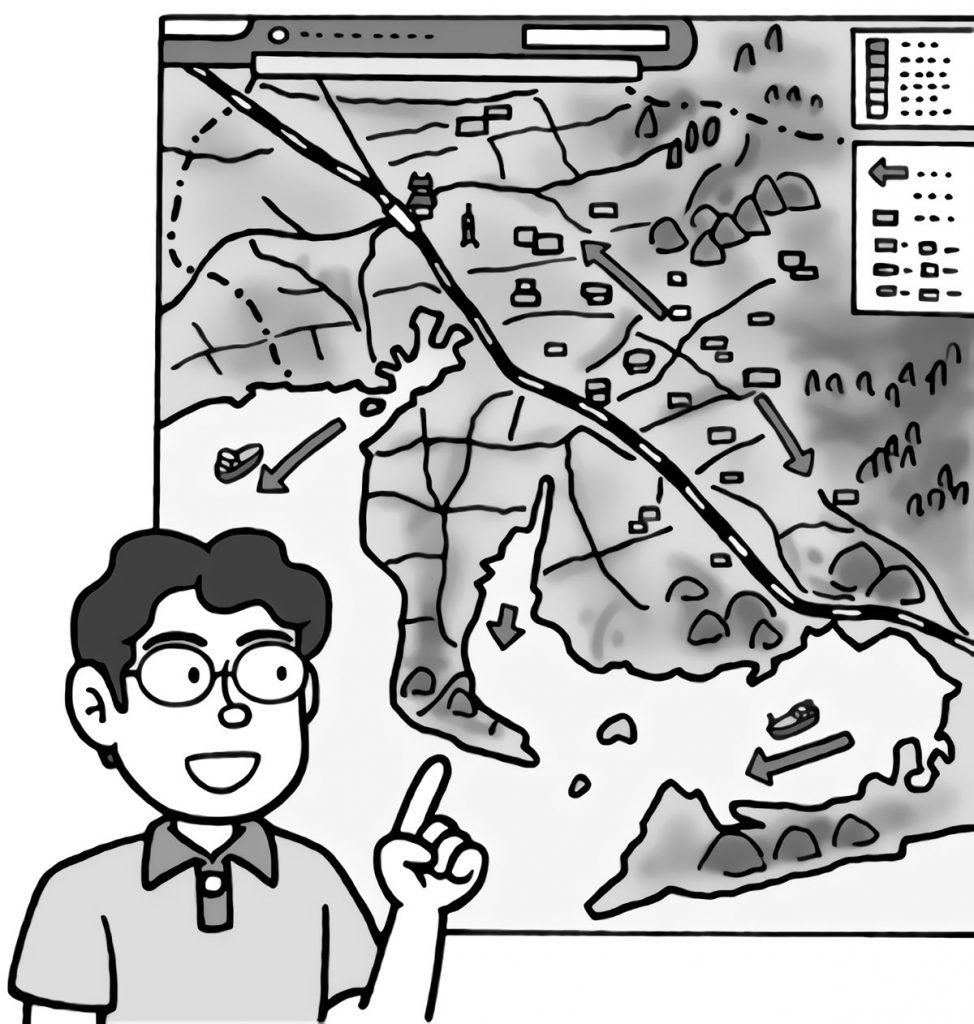 地図帳を活用して考える(愛知県)