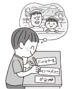 作文の準備として、「いつ」「どこで」「だれと」のカードを書き、イメージを膨らませている子供。