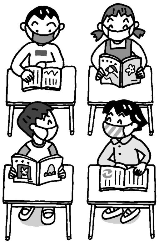 10月の学級担任実務【小一小二】